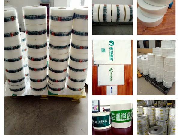 PVC-U排水万博App在线登录